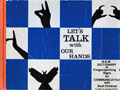 Lets Talk With Our Hands - Cover